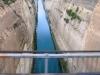 Γέφυρα Ισθμού
