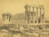 Eρέχθειο, Ακρόπολη Αθηνών, τέλη 19αι.