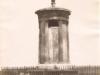 Μνημείο Λυσικράτους, Αθήνα, τέλη 19 αι.