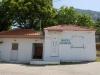 Κοινοτικό γραφείο Καστανούλας