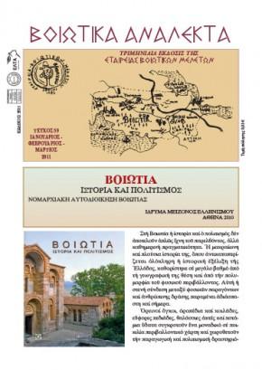 1809_11_BOIWTIKA-59-ver5