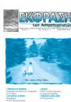 EKFRASI-1-1