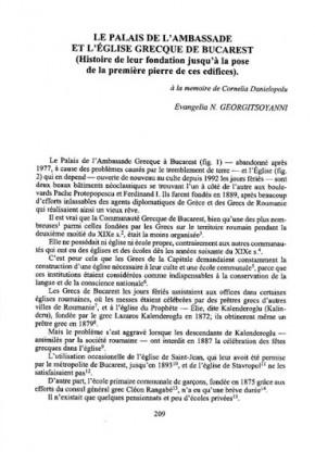 Le-Palais-de-l'Ambassade-et-l'Eglise-grecque-de-Bucarest-1