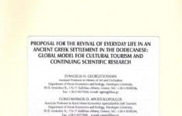 Proposal-for-the-revival-of-everyday-life_2002-1