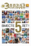 cover_24