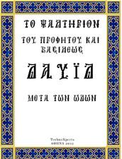 mzi.gabhomsk.225x225-75