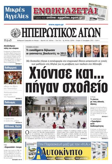 Newspapers in Europe
