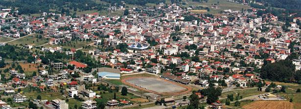 Μεγαλόπολη