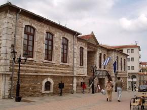 Αρχαιολογικό Μουσείο Πολυγύρου