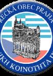 Ελληνική Κοινότητα Πράγας