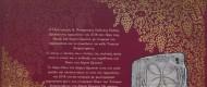 Πολιτιστικός & Πνευματικός Σύλλογος Σκάλας Ωροπού