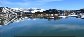 Λίμνη Αώου