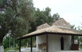 Το παρεκκλήσιο του Αγίου Ονουφρίου