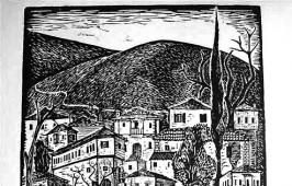 Το χωριό Ανακασιά