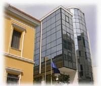 Κέντρο Τέχνης Giorgio De Chirico