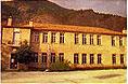 Το Παλιό Δημοτικό Σχολείο
