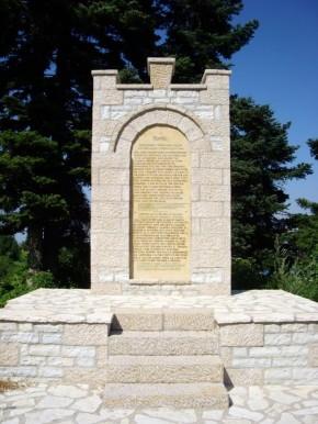 """Μνημείο για τους άνδρες της Ιταλικής Μεραρχίας """"Pinerolo"""" που προσχώρησε στις δυνάμεις του ΕΑΜ - ΕΛΑΣ το 1943"""