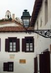 Μουσείο-Σπίτι Παπαδιαμάντη
