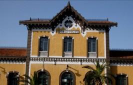 Σιδηροδρομικό Μουσείο Θεσσαλίας