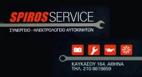 Spiros Service