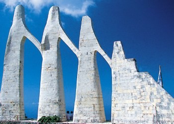Μνημείο Ζαλογγο