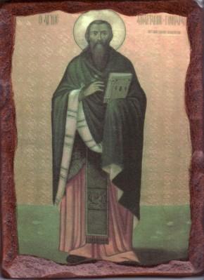 Άγιος Αναστάσιος ο εξ Αγίου Βλασίου, ο Γουναράς