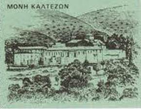 MONH-KALTEZWN-290x225