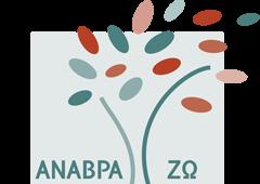 anavra-zo