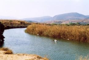 Ποταμός Αποσελέμης