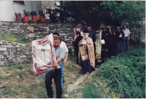 Η έλευση της τίμιας κάρας και της εικόνας του Αγίου Γερασίμου του νέου στο Φυτόκο