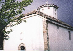 Μετόχι Αγίου Αθανασίου Βαβουρίου