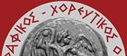 logo-sill-krites