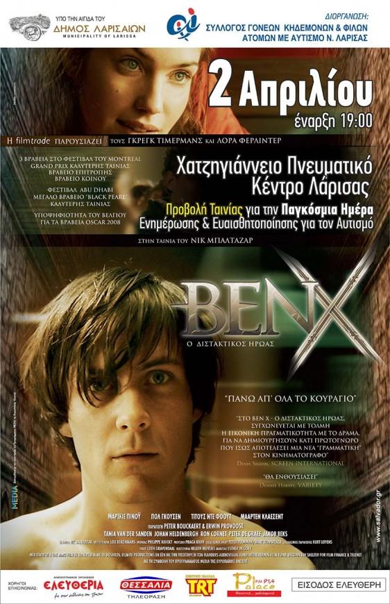 Ben-X_afisa