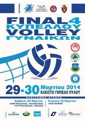 Volley_Afissa_FINAL