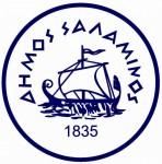salamina-logo