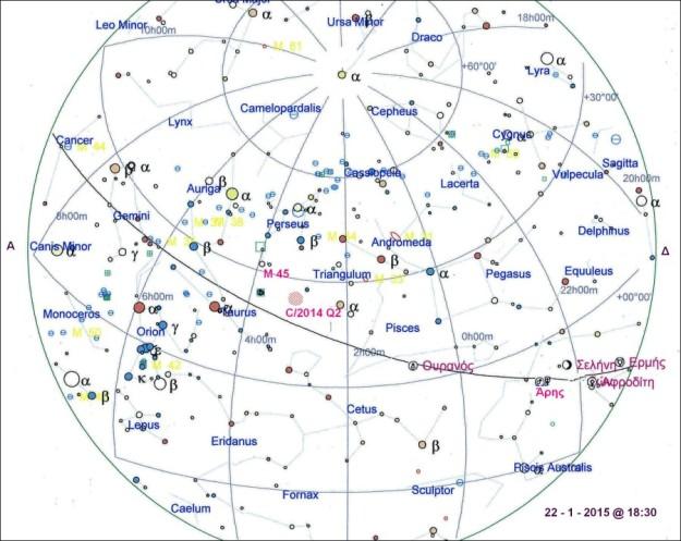 ΑστρικόςΧάρτης_20150122