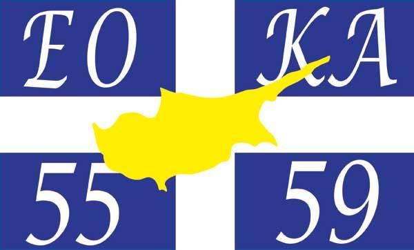 enwtiki-flag