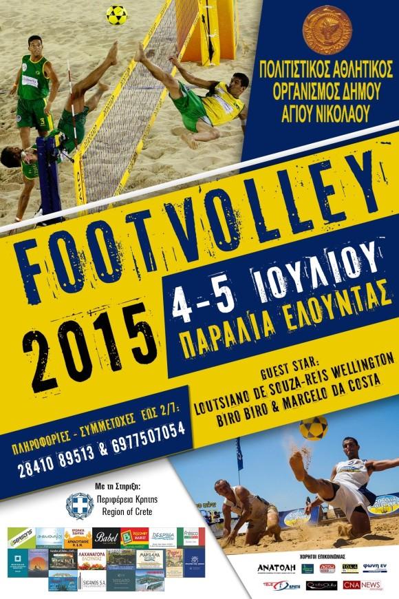 4-5.7.2015 FootVolley - Παραλία Ελούντας - Αφίσα τελική