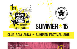 CAA_SUMMER_FESTIVAL_26-27_JUNE-web