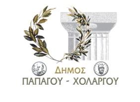 dimos_papagou-xolargou