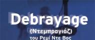 22.7.2015 Debrayage - Αφίσα