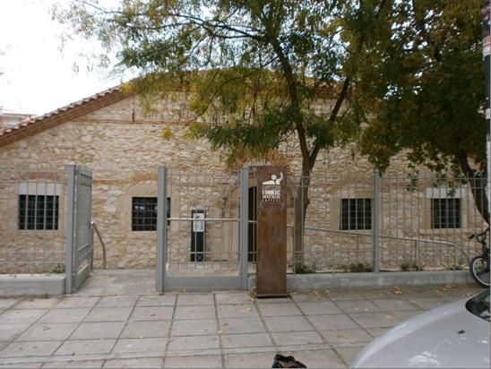 Mουσείο Εθνικής Αντίστασης