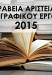 book_gr