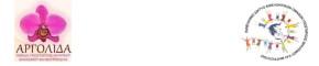 δελτιο τυπου 2015