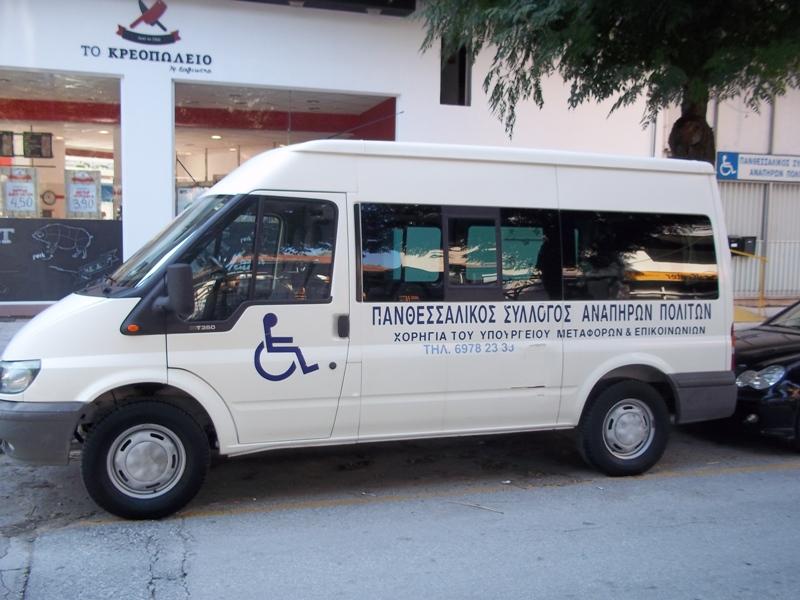 lefko taxi1