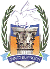 dhmos korinthiwn