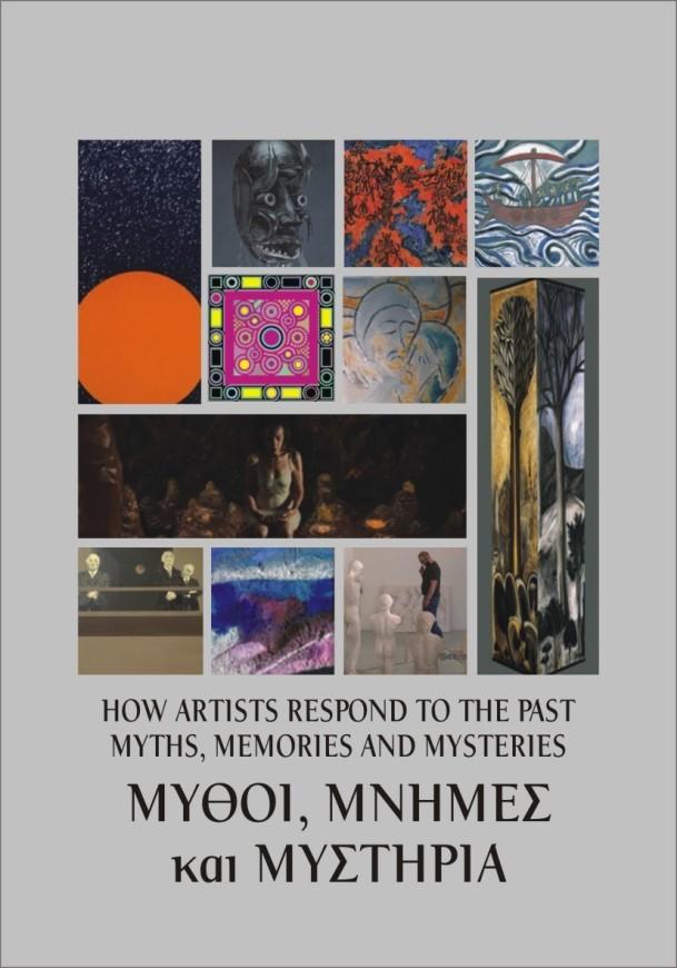 myths_site