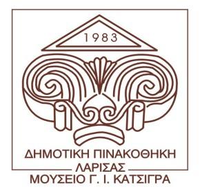 pinakothikh