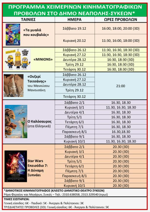 01 programma