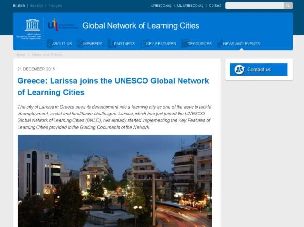 Unescosite